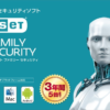 ESET FAMILY SECURITY